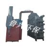 供应石灰干式消化设备
