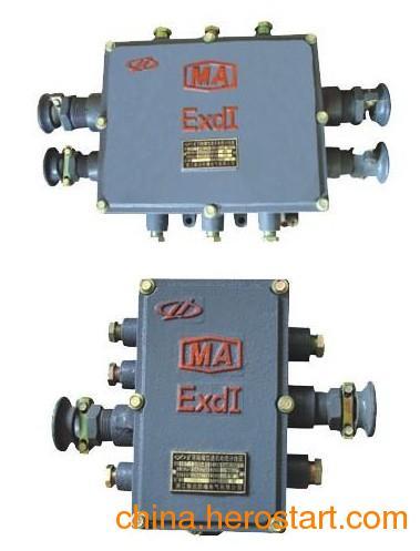供应防爆接线盒JHH10-6
