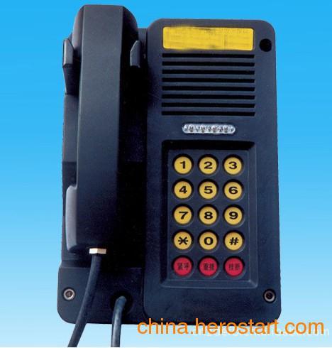 供应KTH116防爆电话机