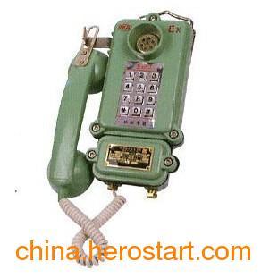 供应KTH-33防爆电话机,KTH-33电话机,KTH系列电话