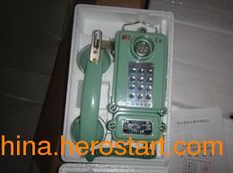 供应防爆电话机HAK-2,防爆电话机KTH-33,矿用本安型电话机