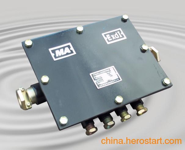 供应JHH20-6,防爆接线盒