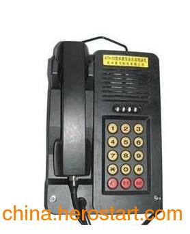 供应KTH18矿用电话机,KTH15矿用电话机,矿用全自动电话机