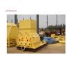 供应秸秆粉碎机玉米芯粉碎机木材粉碎机大型粉碎设备