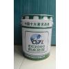 供应EC2000聚合物防水砂浆|防水砂浆的价格