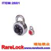 供应密码挂锁2601