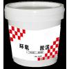 供应日喀则环氧胶泥和西藏双组份粘合剂厂家