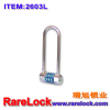 供应密码锁