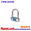 供应保险柜密码挂锁2603M