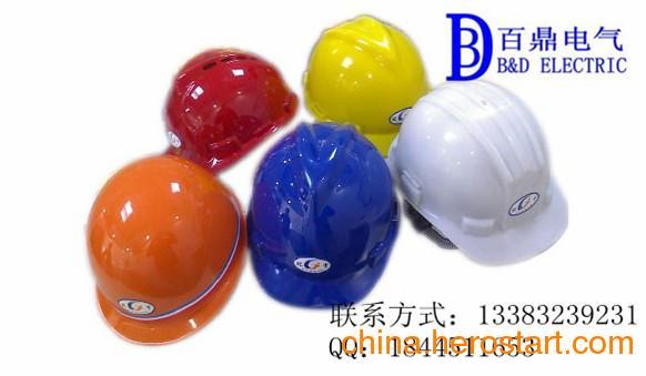 供应施工红色安全帽L6电力防护玻璃钢安全帽生产厂家