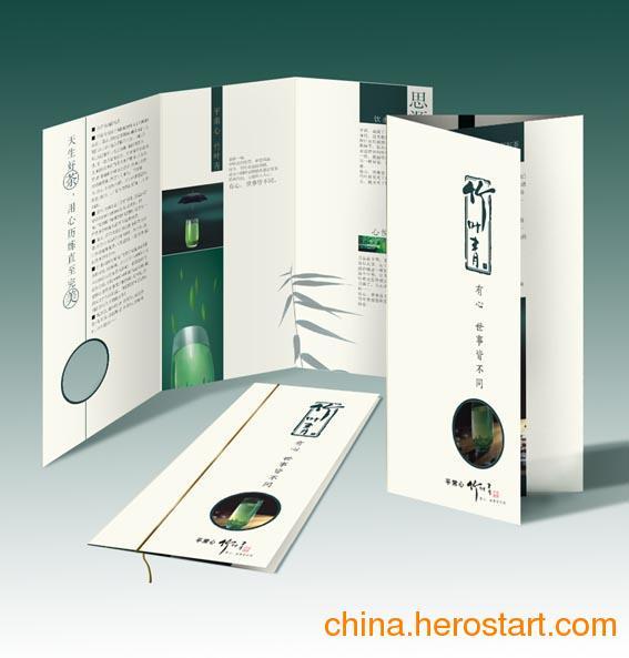 供应提供电热器宣传页说明书设计赠送精美礼品