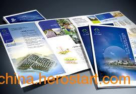 供应 提供挖掘机宣传页说明书的设计制作,优惠活动赠送精美名片