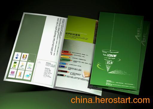 供应提供饮水机宣传页说明书的设计制作赠送精美礼品