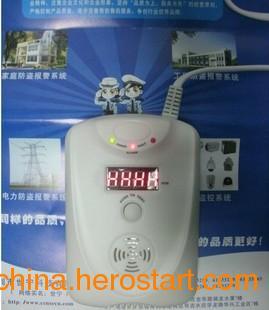 供应煤气探测器家用燃气报警器带浓度显示可燃气体报警器气体探测器