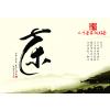 供应茶叶加盟,三千茶农,加盟连锁十佳荣誉品牌。