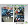 供应广州发布会策划海珠区周年庆演出策划晚会策划答谢晚宴策划招商会活动策划