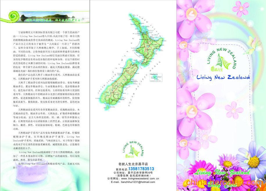 供应提供润滑油宣传页说明书的设计制作赠送精美礼品