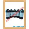 供应广州市瓷砖彩绘耗材UV墨水/瓷砖浮雕耗材UV墨水/