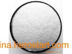 供应食品添加剂-茶多酚