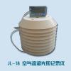 供应空气温湿度光照记录仪