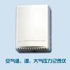 供应温湿度大气压力记录仪