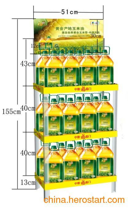 供应【制造商】玉米油展示货架米糠油商超展示架茶籽油促销陈列架蓖麻油商超展示架