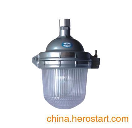 供应XZ-NFE9112防眩应急灯