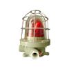 供应XZ-BBJ系列防爆声光报警器(ⅡB) 声光报警器 防爆报警器 海洋王报警器