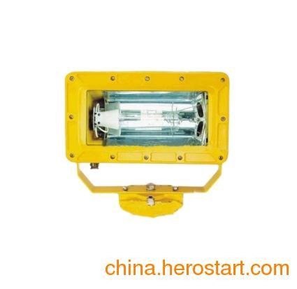 供应XZ-BFC8100防爆外场强光泛光灯 BFC8100-N400 BFC8110-J400 海洋王防爆灯