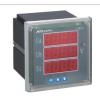 供应三相电压表NRZ194U-8K4