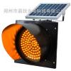 西藏拉萨供应太阳能黄闪灯价格|警示灯厂家|工程警示灯|河南郑州黄闪灯