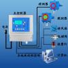 供应柴油可燃气体报警器使用及维护
