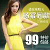 供应2013韩版夏季新款修身柠檬黄无袖圆领休闲雪纺连衣裙