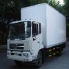 北京冷藏车、北京冷藏车改装价格、北京冷藏车供应、冷藏车改装