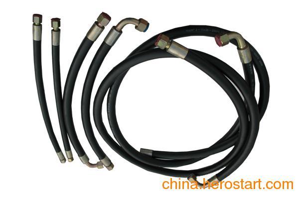 沈阳供应远大高压胶管,价格低廉,质量保证