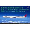 供应东莞到挪威国际空运 国际海运 国际快递公司查询电话