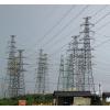 供应输电线路铁塔、变电构架及通信塔
