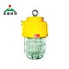 优惠供应皇隆DGS70/127B(B)矿用隔爆型泛光灯 DGS70/127B(B)厂家  2560元/套