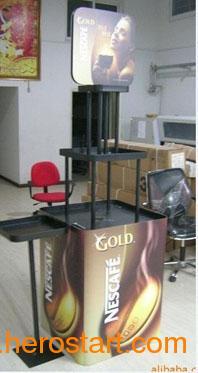 供应展示桌