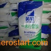梅河口硝酸钡 梅河口硝酸钙 梅河口亚硝酸钠 梅河口硝酸钠销售