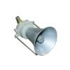 供应BHY防爆扬声器价格