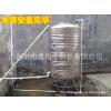 供应水箱自动上水器