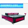 供应小于0.02高精度定位自动送料裁床TD-CZ系列生产厂家