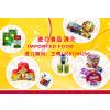 供应上海食品添加剂进口报关,进口资料