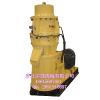供应木屑制粒机 木屑造粒机 燃烧制粒设备 秸秆制粒机