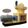 供应木糠造粒机 木屑制粒机 牧草制粒机 锯末制粒机 秸秆制粒机