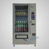 供应兴元XY-DLE-6B自动售货机 自动售卖机 饮料售卖机 零食售货机