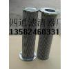 供应21FC5124-160*800 油滤芯