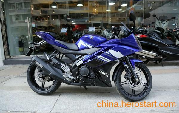 摩托车/供应雅马哈YZF/R15 雅马哈150摩托车摩托车跑车摩托车报价的...