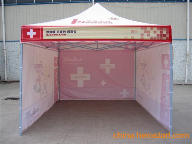 供应折叠帐篷